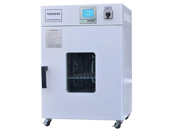 电热恒温培养箱型号:LI系列